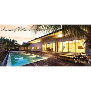 Luxury Villa Court with Private Swimming Pool @ Leisure Farm, Iskandar Puteri, Johor